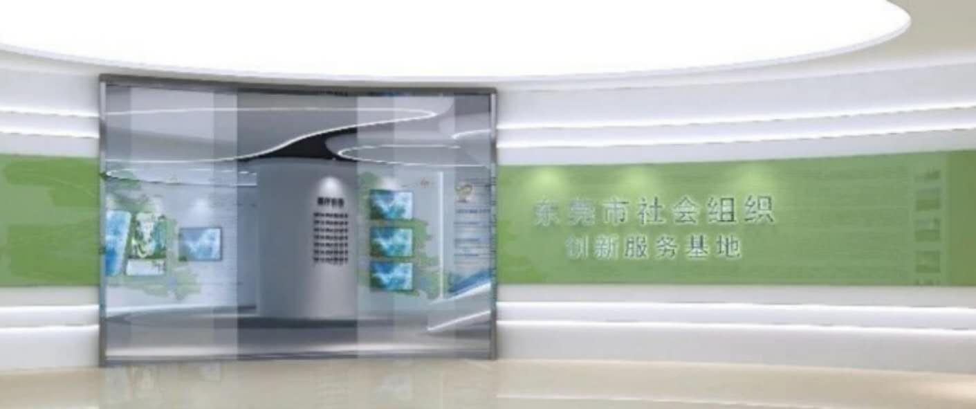 关于开展2020年东莞市社会组织创新服务基地创客空间服务对象(第二批) 招募与遴选工作的通知