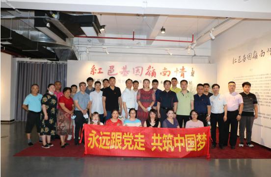 市社会组织党委及下辖党支部开展庆祝中国共产党成立99周年系列党建活动