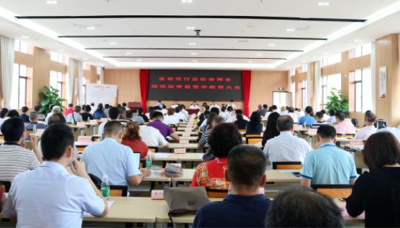 广东召开社会组织助力脱贫攻坚培训班